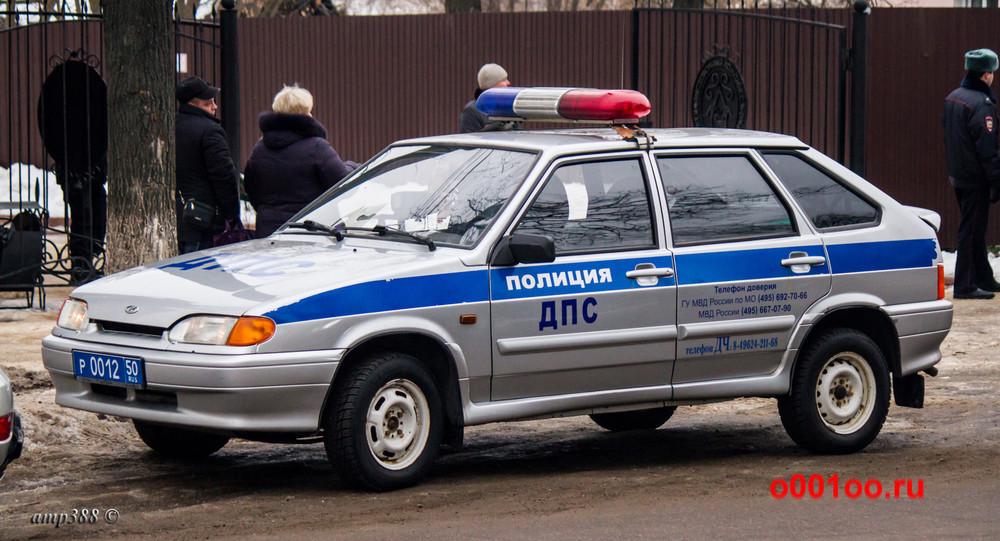 р001250