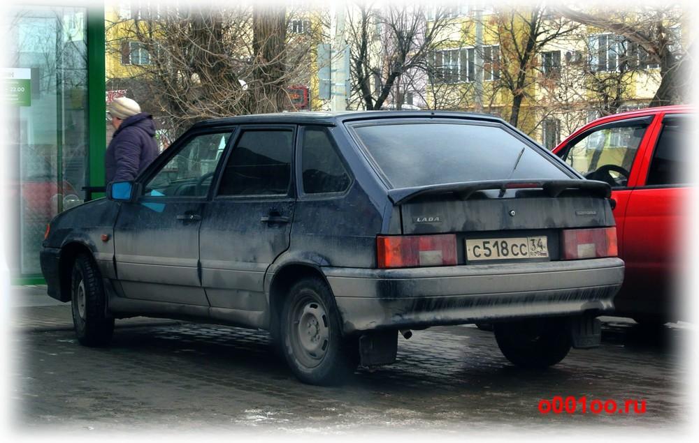 с518сс34