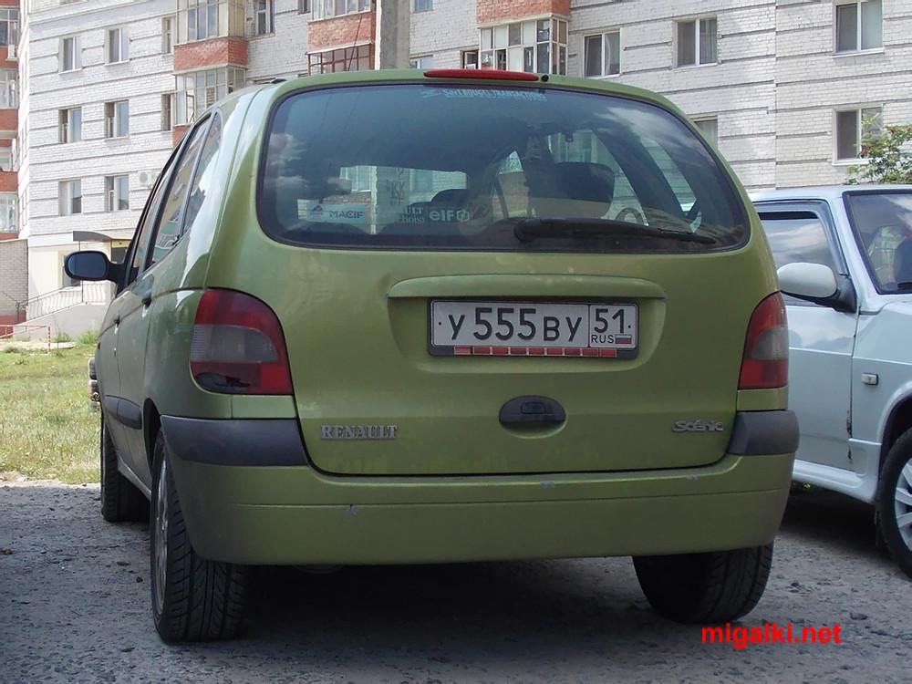 у555ву51