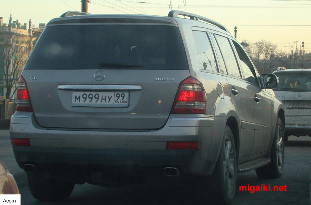 м999ну99