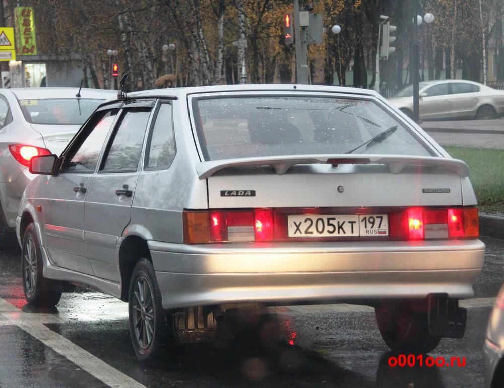 х205кт197
