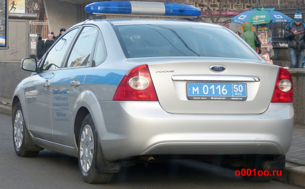 м011650