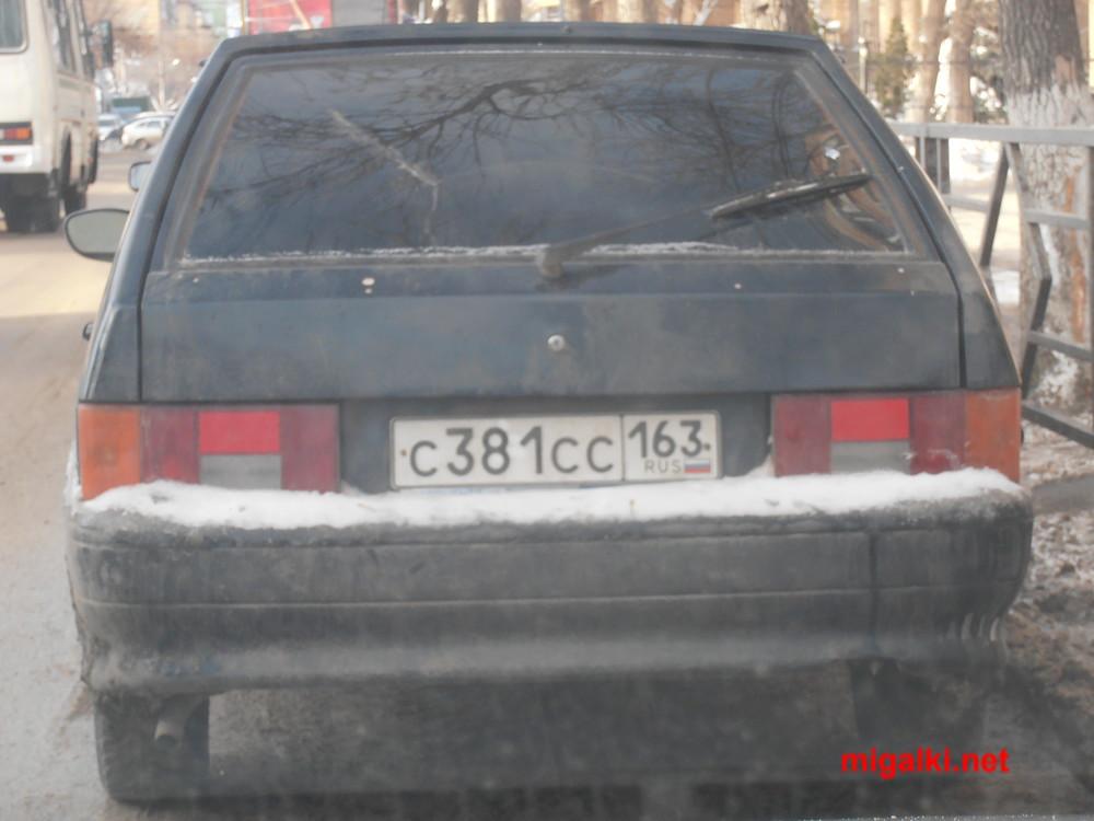с381сс163