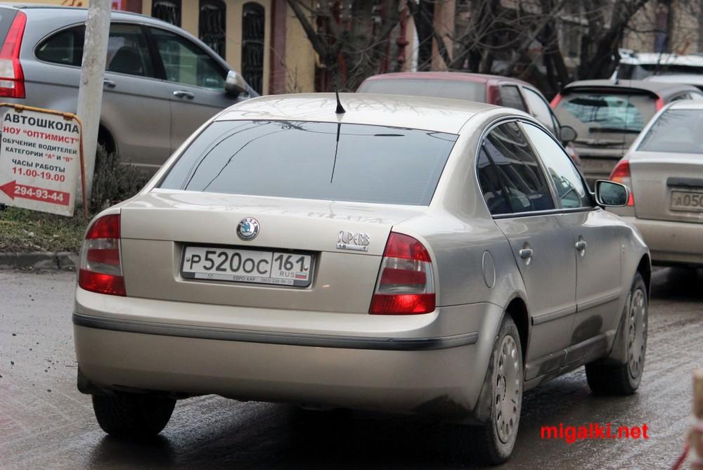 р520ос161