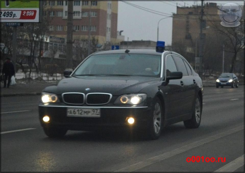 а612мр97