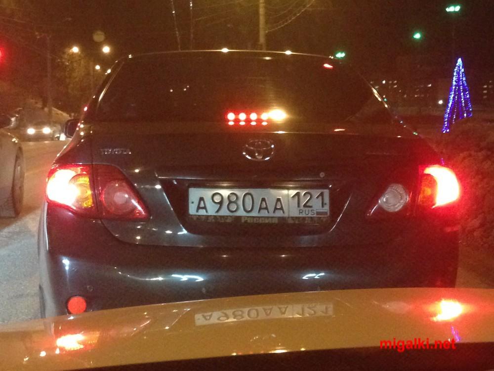 а980аа121