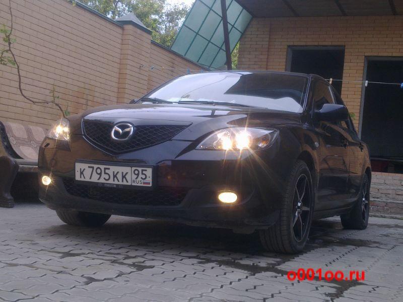 К795Кк