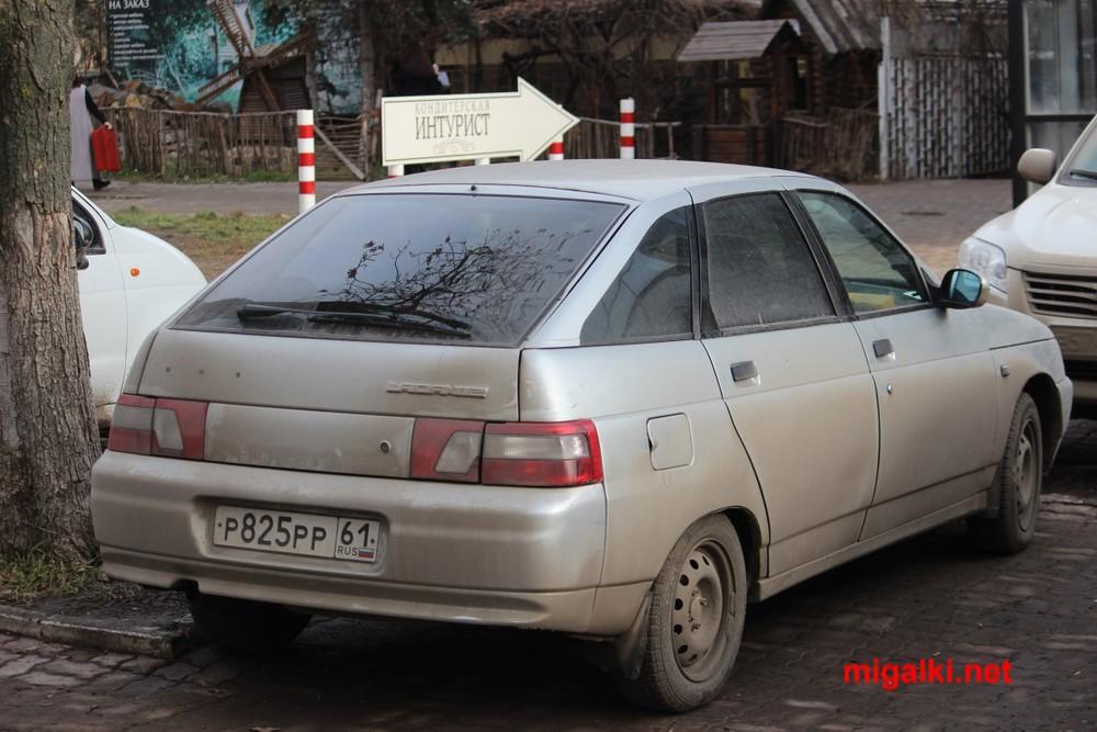 р825рр61