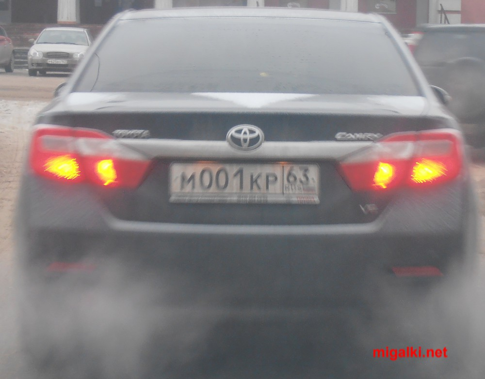 м001кр63