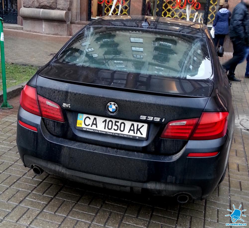 CA1050AK