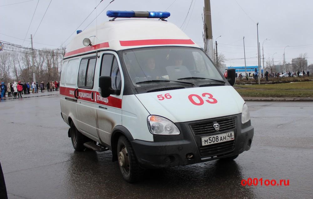 м508ан48