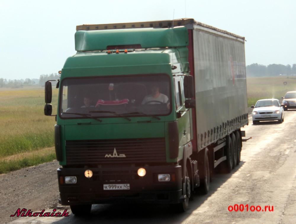 к999кк45