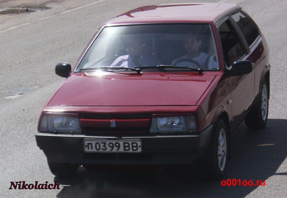 п0399вв