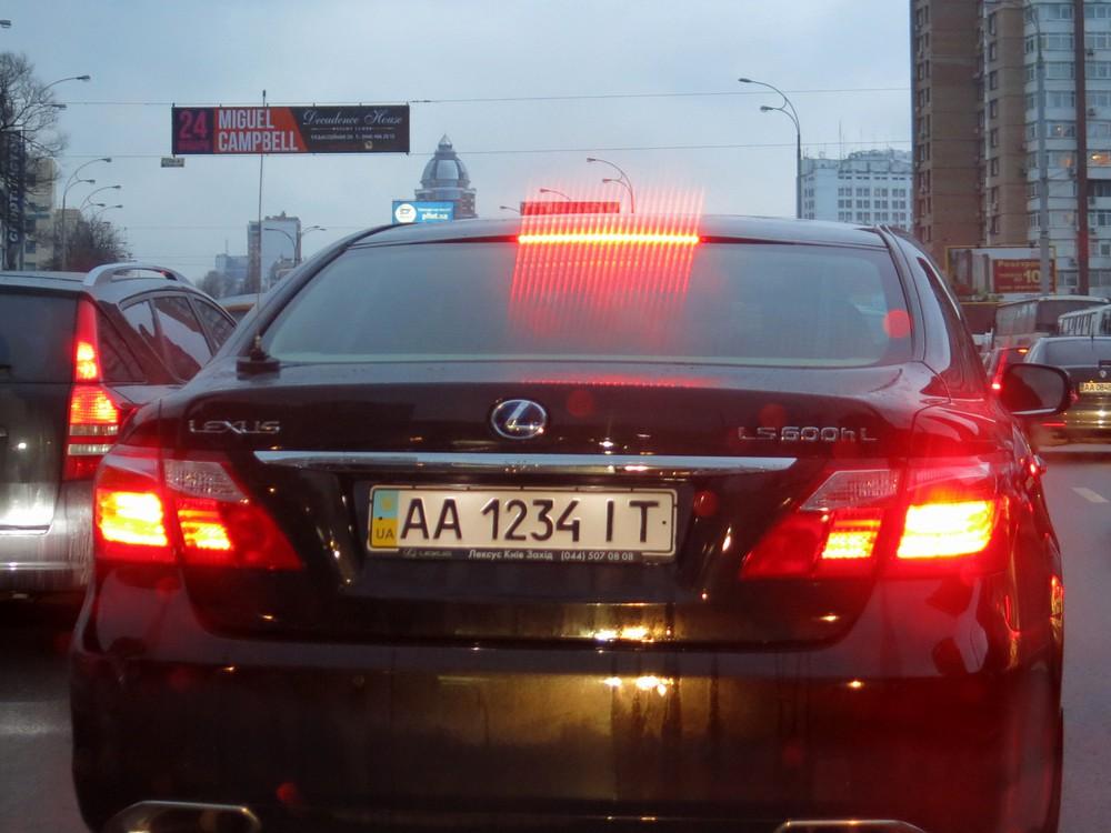 AA1234IT