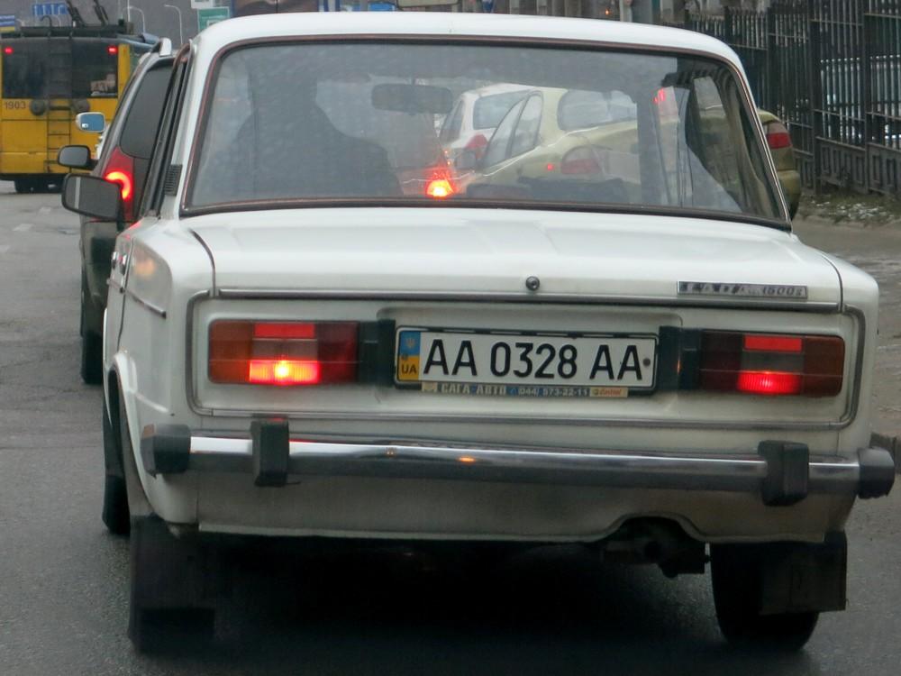 AA0328AA