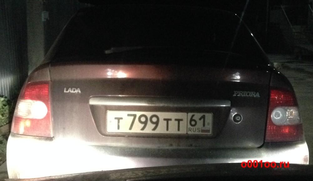 т799тт61