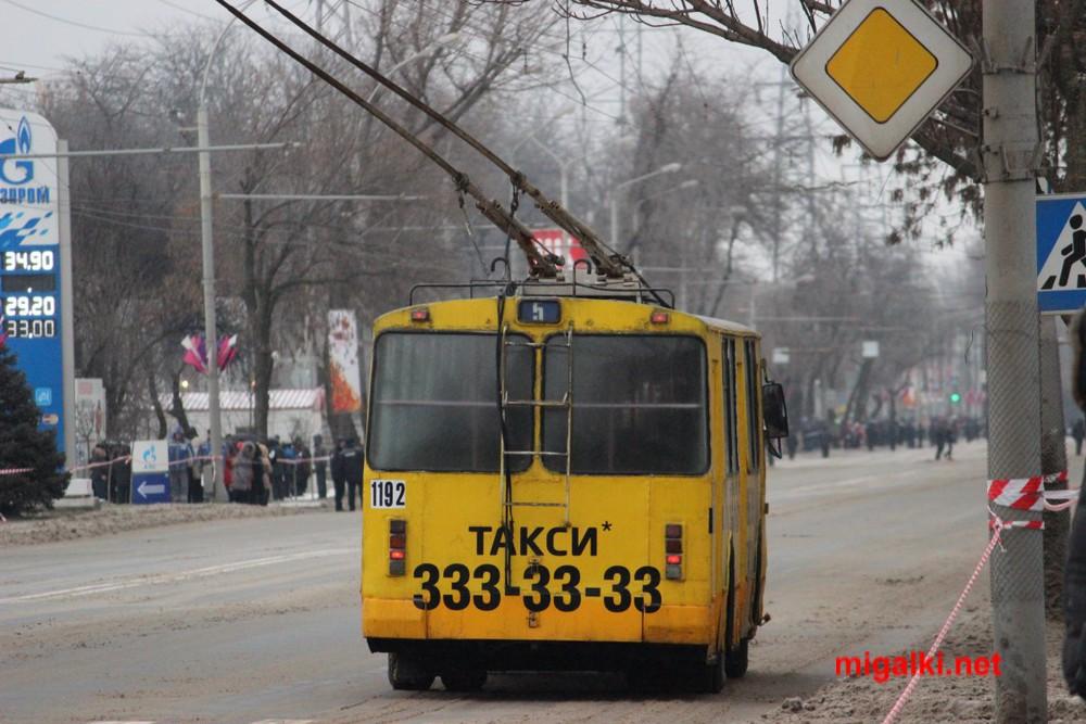 4. Троллейбус