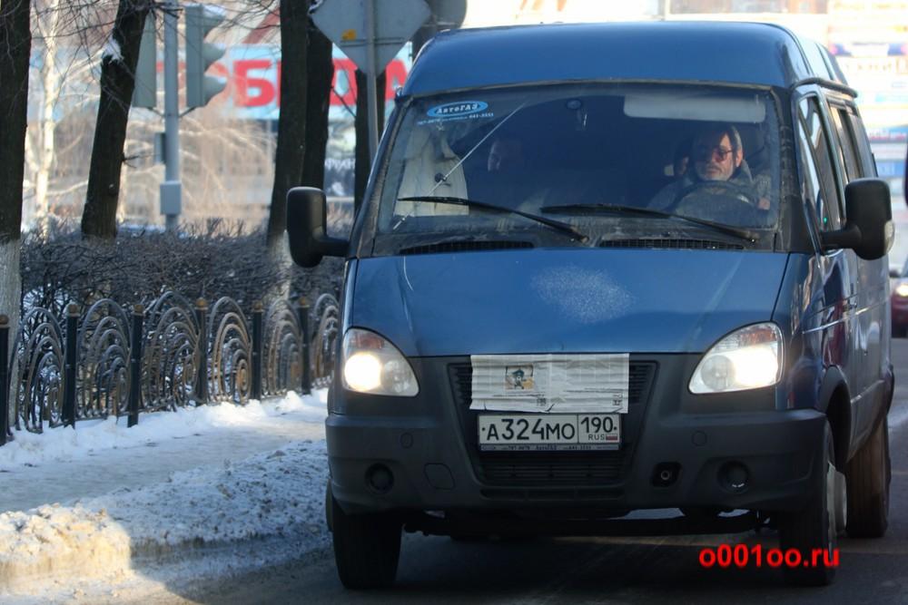 а324мо190