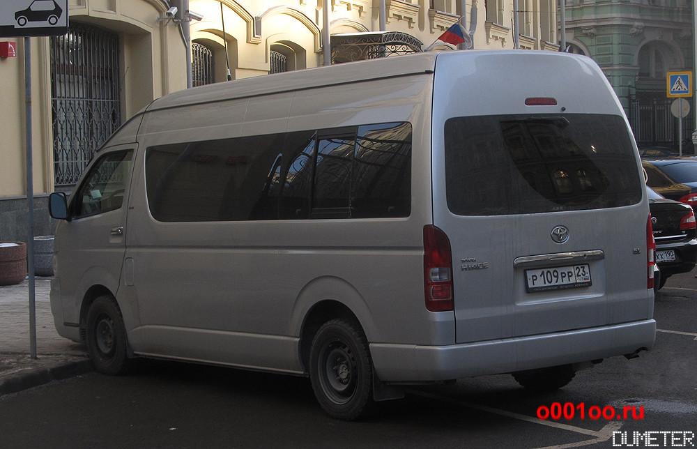 р109рр23