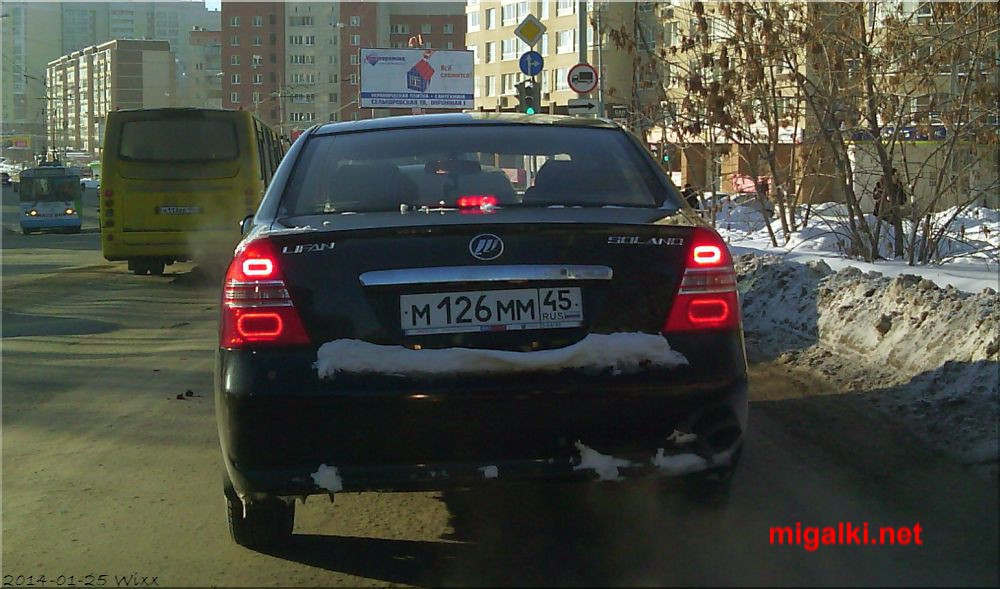 м126мм45