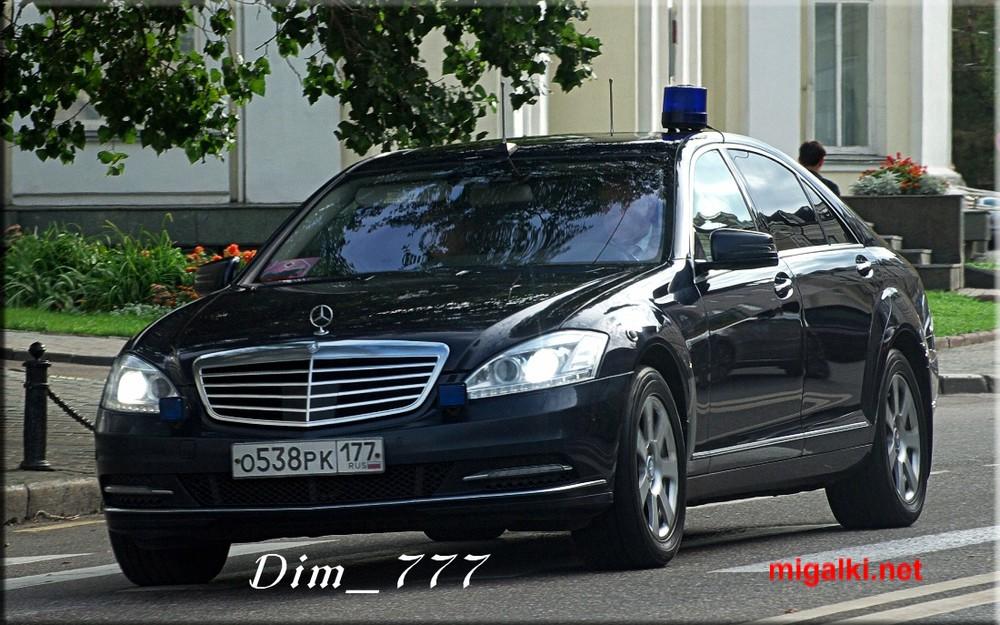 о538рк177