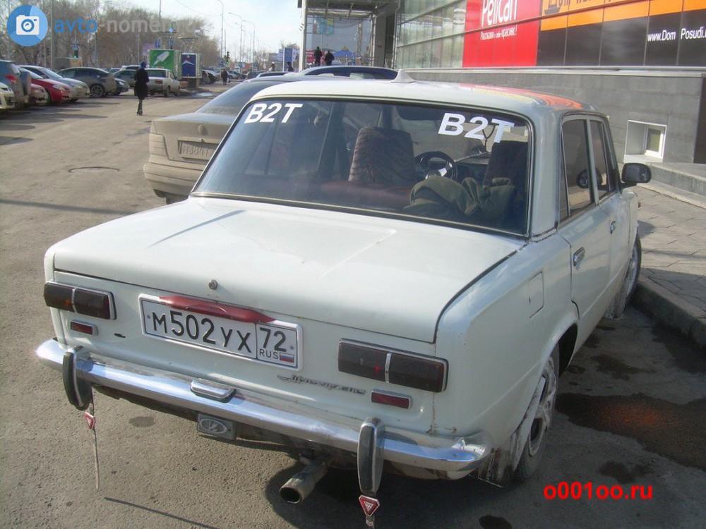 М502УХ72