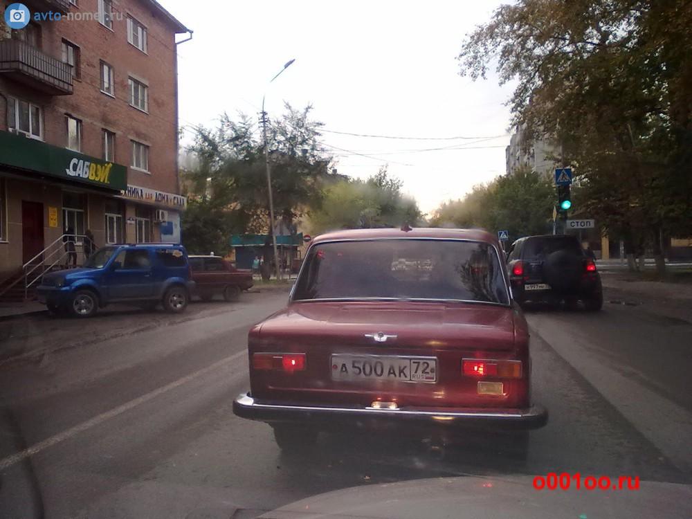А500АК72