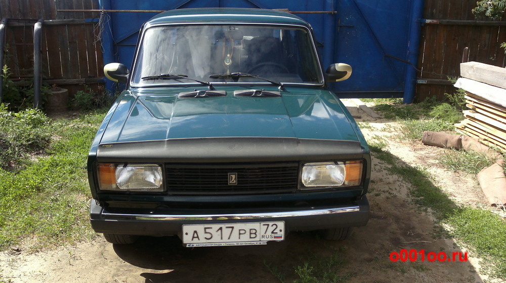 А517РВ72RUS