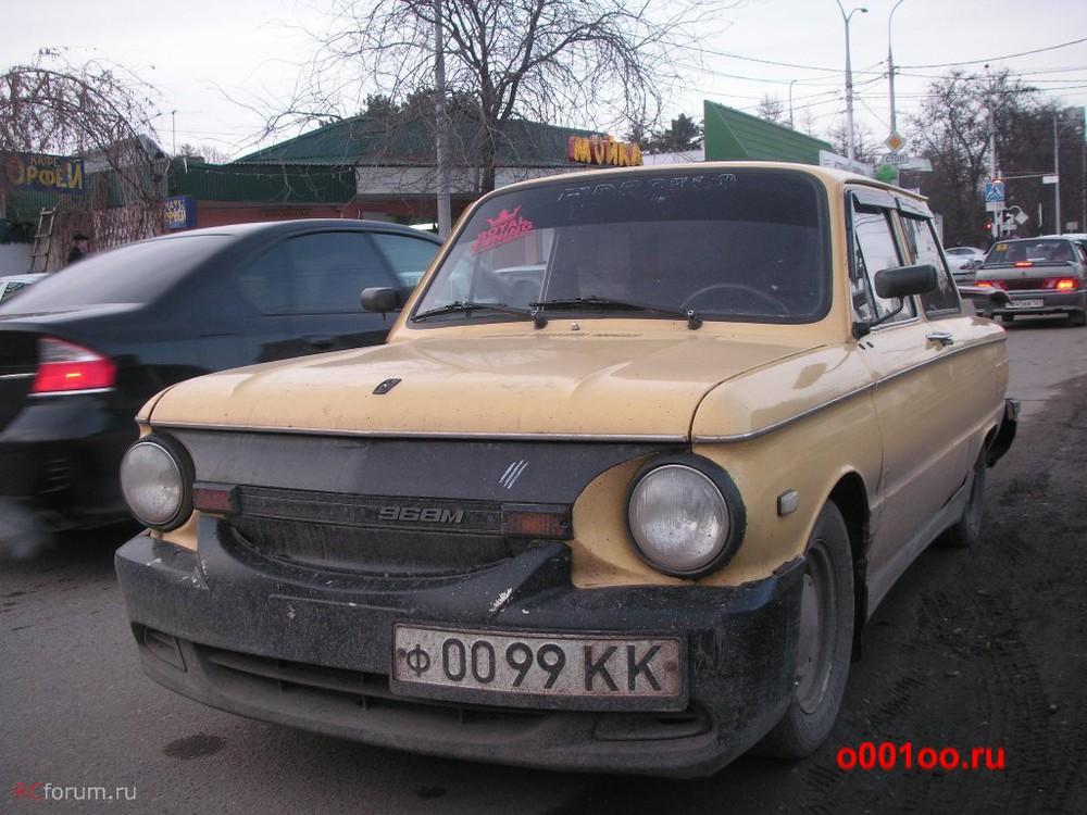 ф0099КК