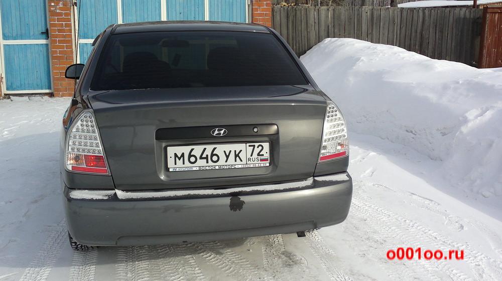 М646УК72