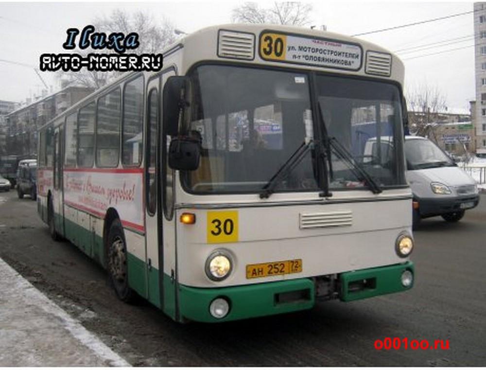 АН252 72