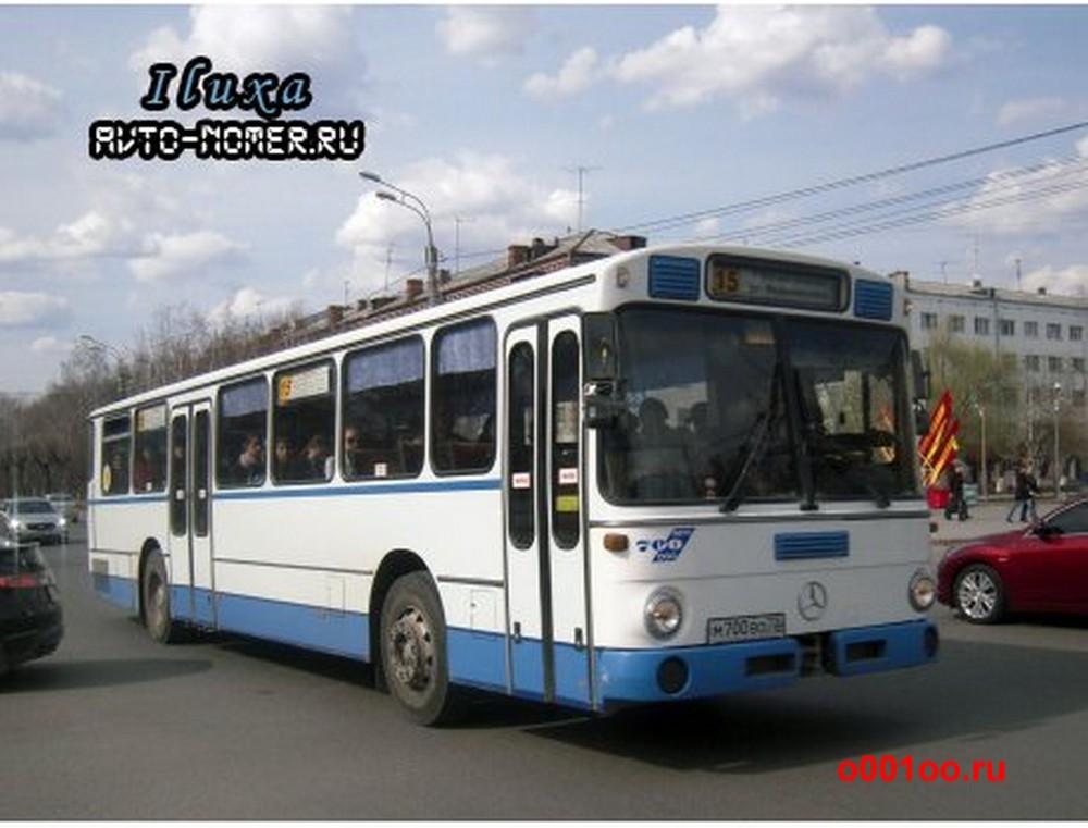 Н700ВО72