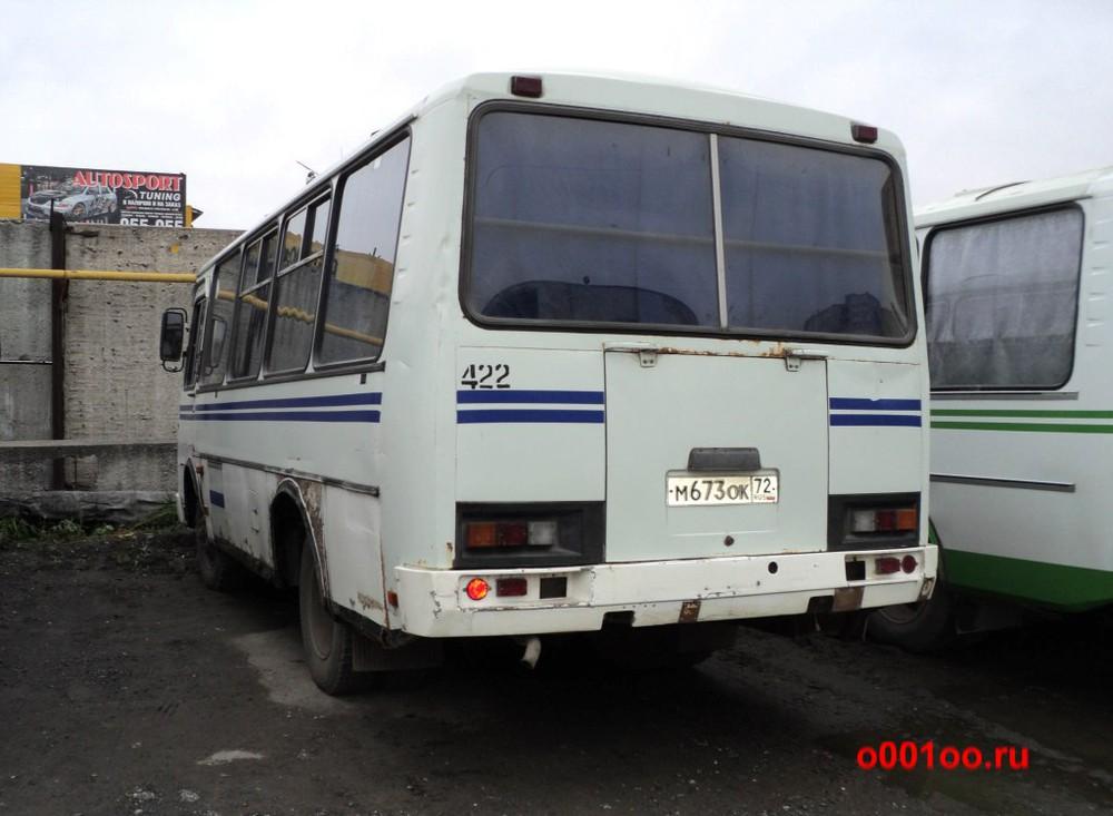 М673ОК72