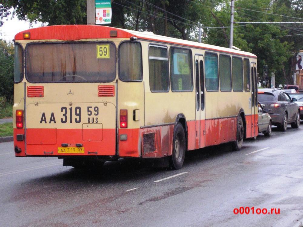 АА31959