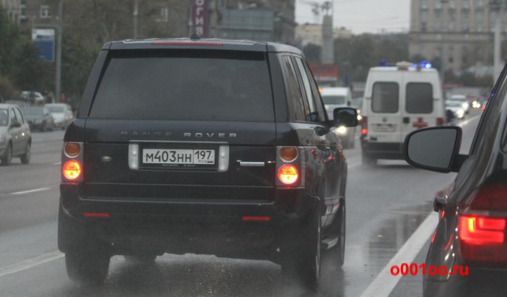 м403нн197