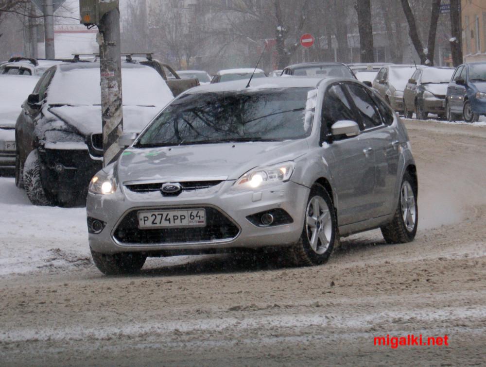 р274рр64