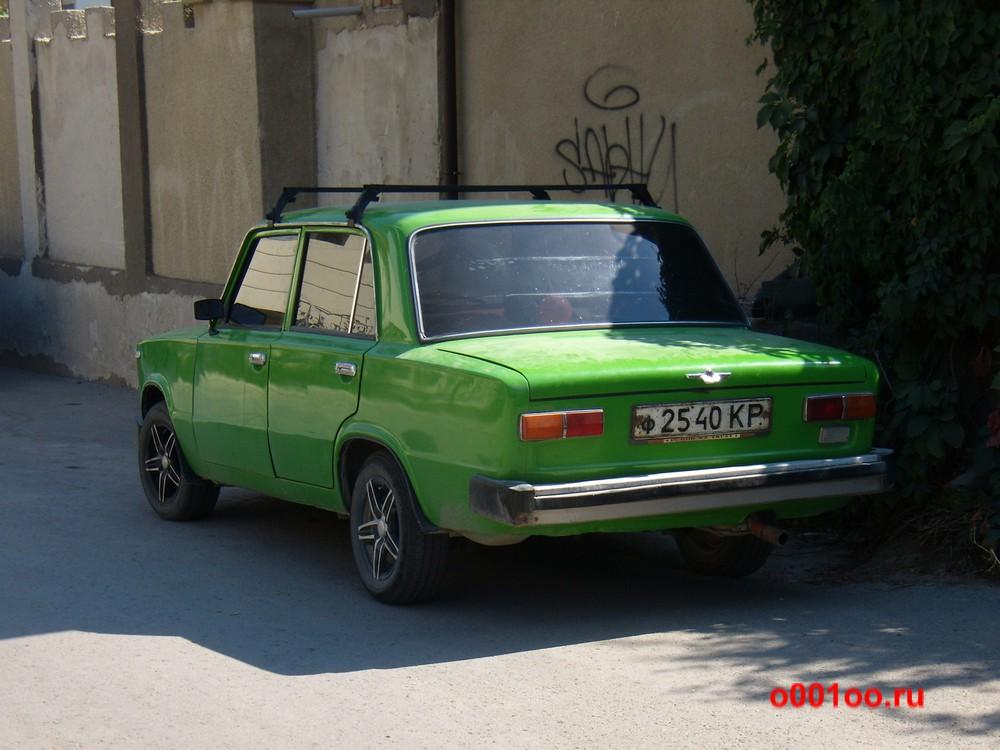 ф2540КР