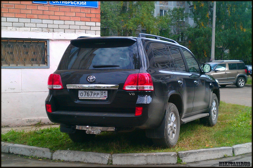 о767рр01
