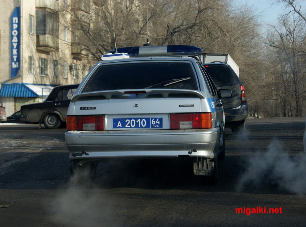 а201064