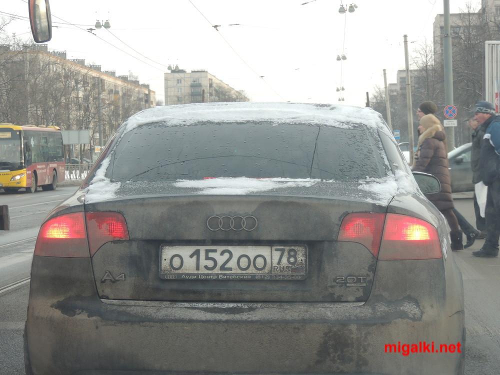 о152оо78