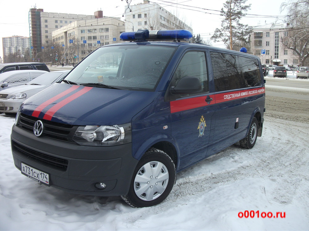 а731сх174