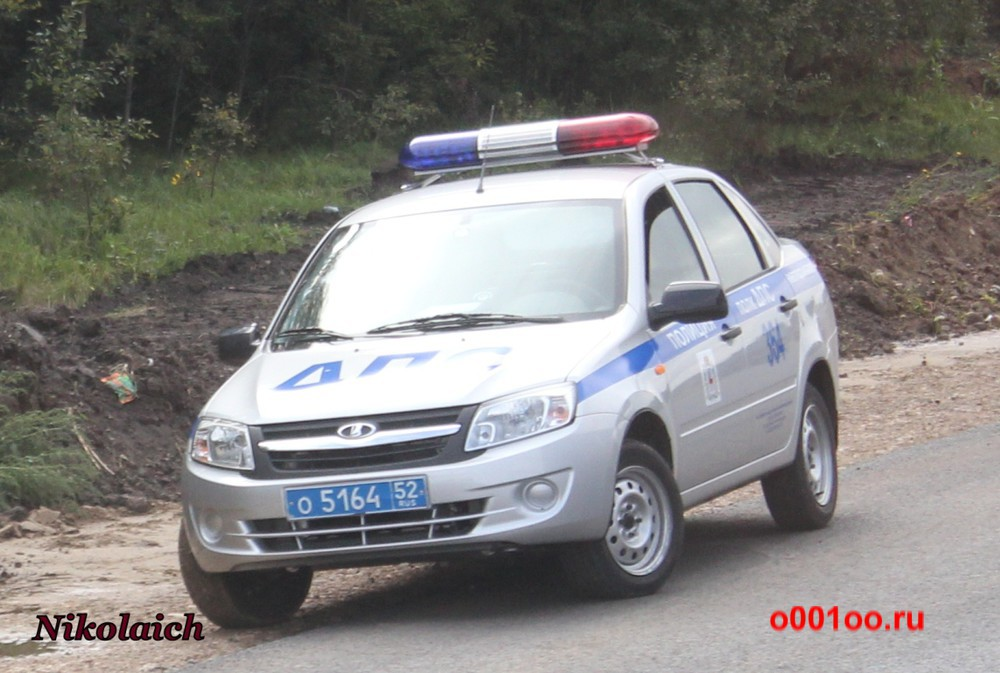 о516452