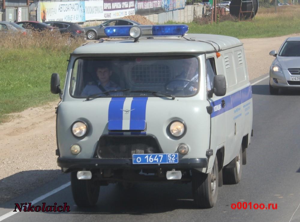 о164752
