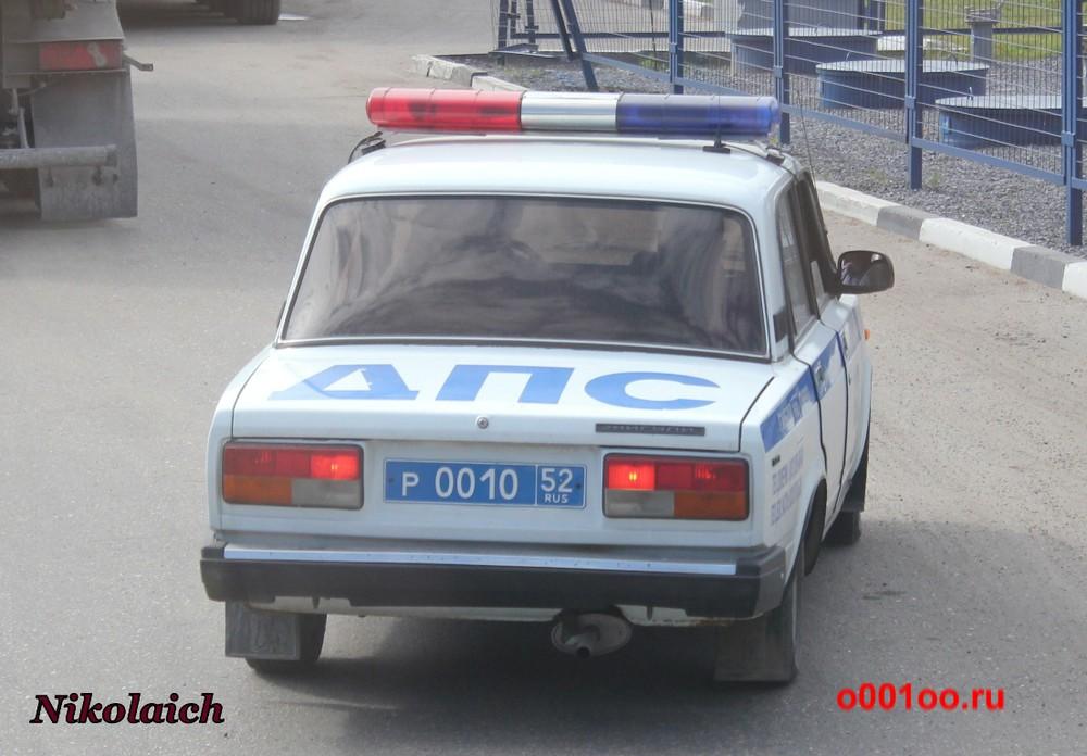 р001052