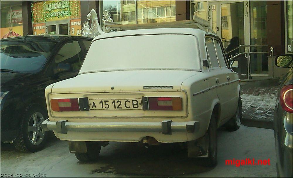 а1512СВ