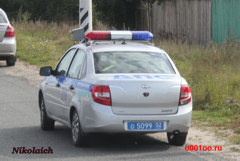 о509952