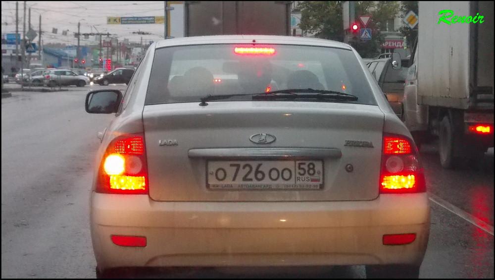 о726оо58
