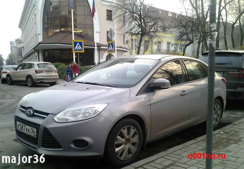 к587кк36