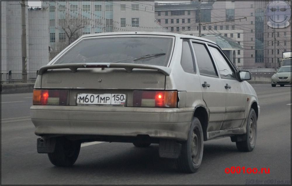 м601мр150