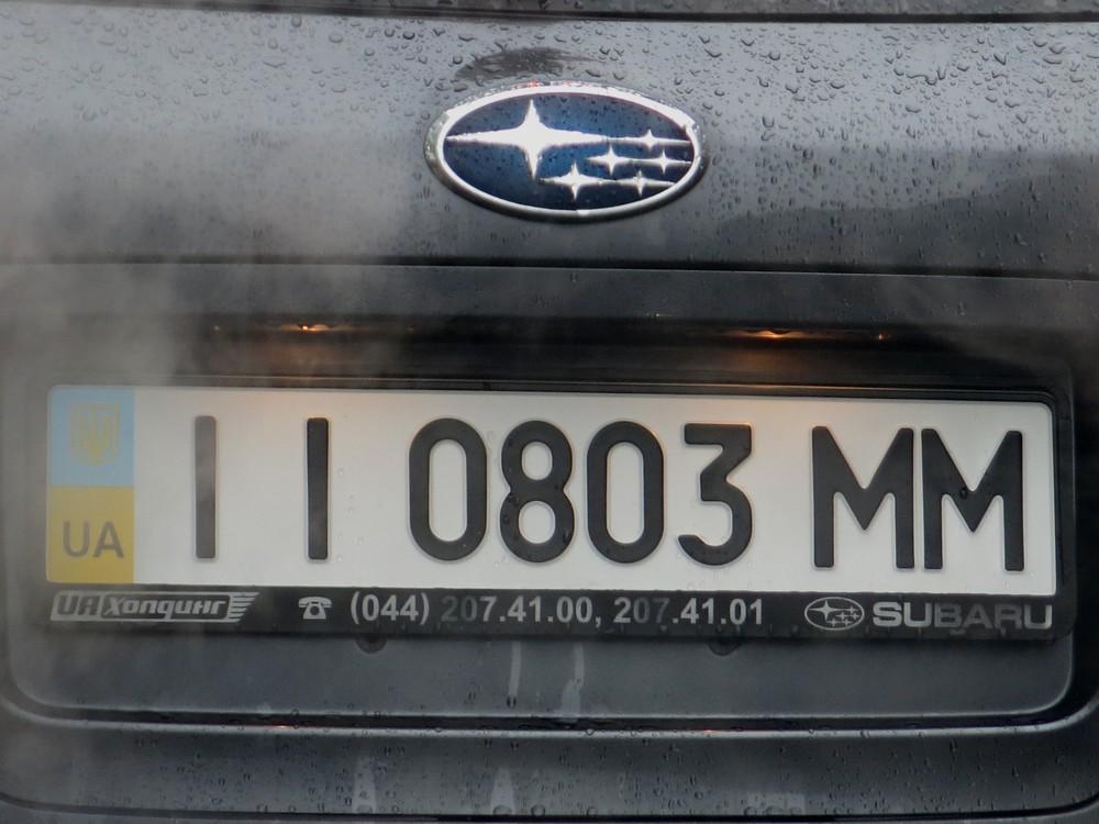 II0803MM